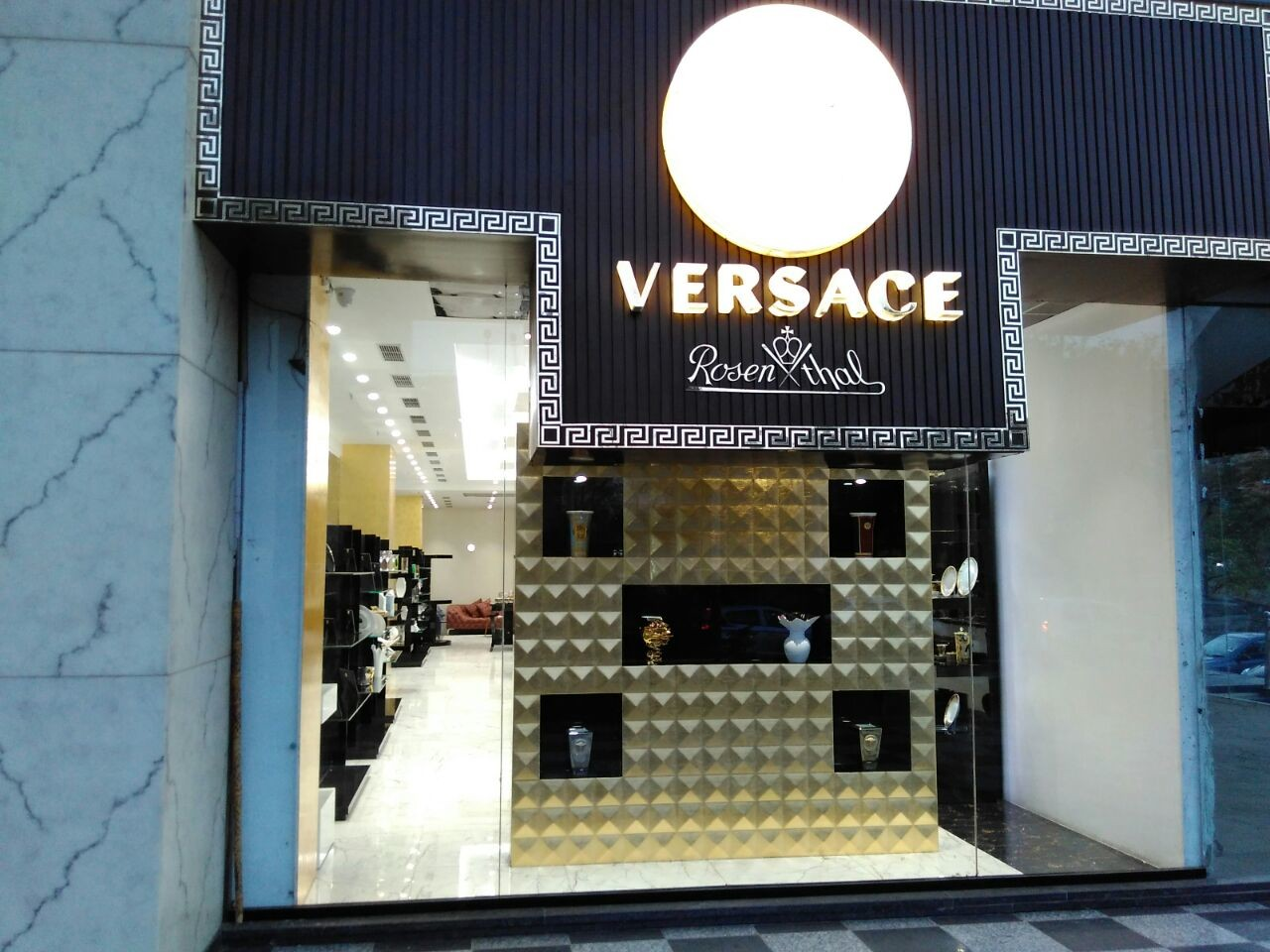 Modern Showroom Interior Design of Versace - Rosenthal by 3DA